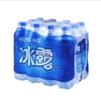 冰露饮用水(整箱装) 550ml*12