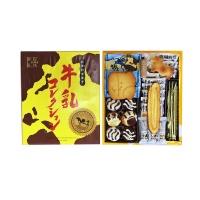 和之礼松泽 经典牛乳日式点心糕点礼盒 牛奶饼干+奶油泡芙+黄油派+牛奶棒 280g 黄色 单只装 日本进口