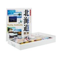 和之礼松泽 北海道风情日式点心糕点礼盒 290g 白色 单只装 日本进口