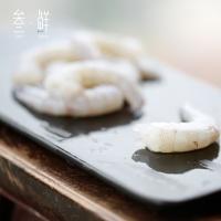 鲜叁鲜越南 草虾仁 黑虎虾仁1000g超大水晶虾仁(40-50个)