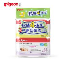 贝亲 婴儿抗菌洗衣皂120g 超值特惠4连包 PL196