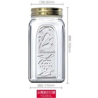 帕莎帕琦Pasabahce 自家的有盖玻璃密封罐 1500ml 土耳其进口
