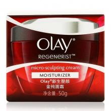 玉兰油 ( Olay ) 新生塑颜金纯面霜 50g 大红瓶 抗皱紧致 清爽 细致毛孔 提拉紧致